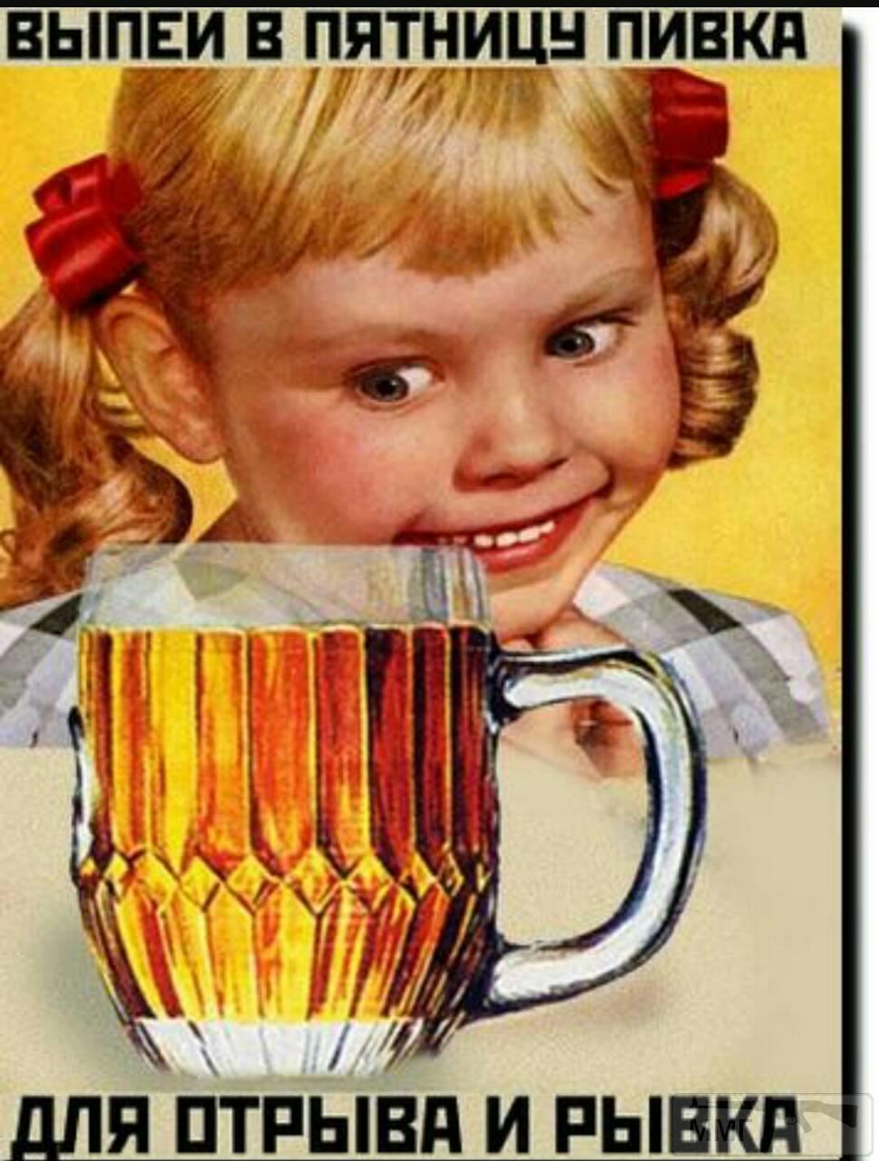 35599 - Пить или не пить? - пятничная алкогольная тема )))