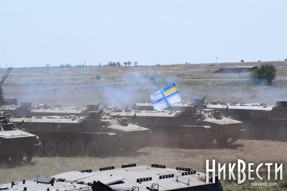 3567 - Военно-Морские Силы Вооруженных Сил Украины