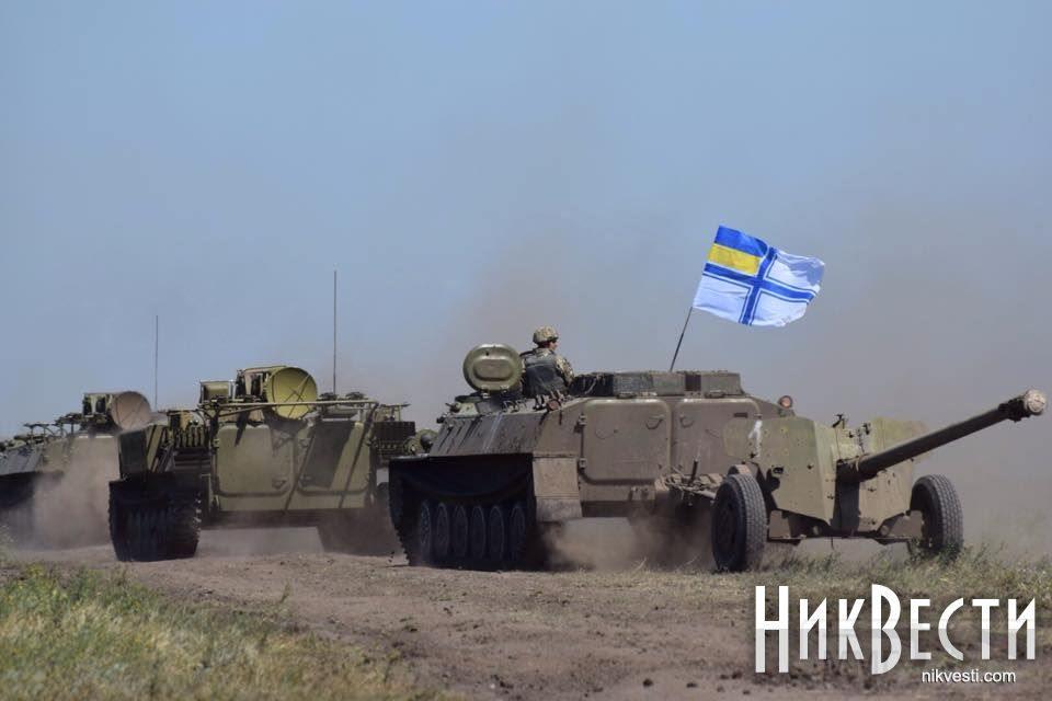 3568 - Военно-Морские Силы Вооруженных Сил Украины