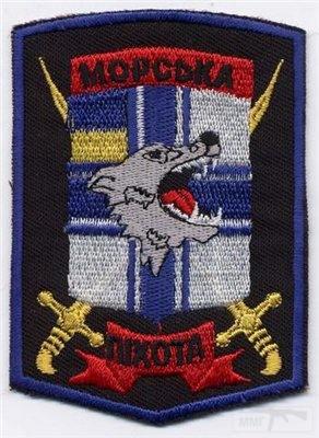 3570 - Военно-Морские Силы Вооруженных Сил Украины