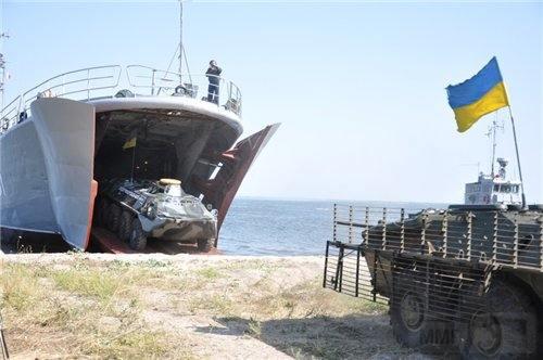 3571 - Военно-Морские Силы Вооруженных Сил Украины