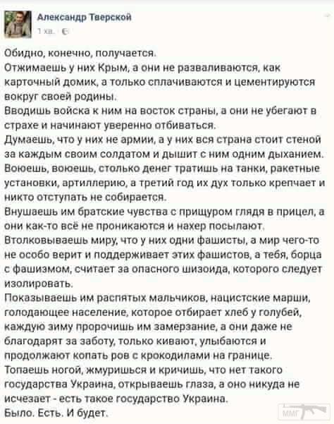 35722 - А в России чудеса!