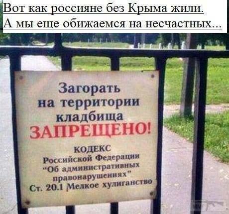 35727 - А в России чудеса!