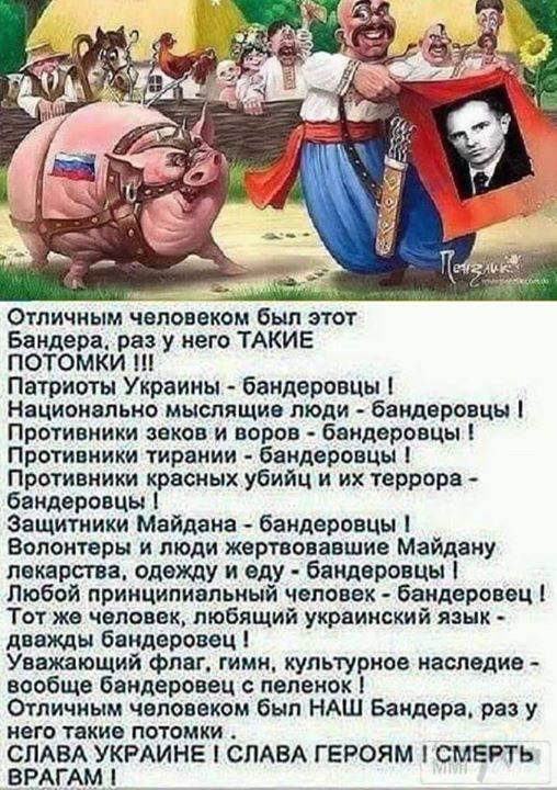 35728 - А в России чудеса!