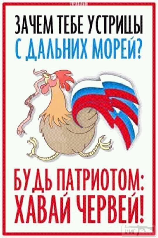 35729 - А в России чудеса!
