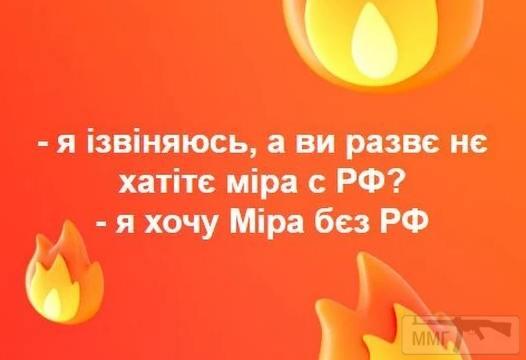 35730 - А в России чудеса!