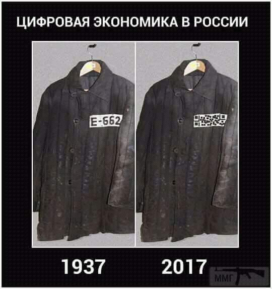 35731 - А в России чудеса!