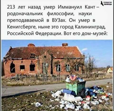 35732 - А в России чудеса!