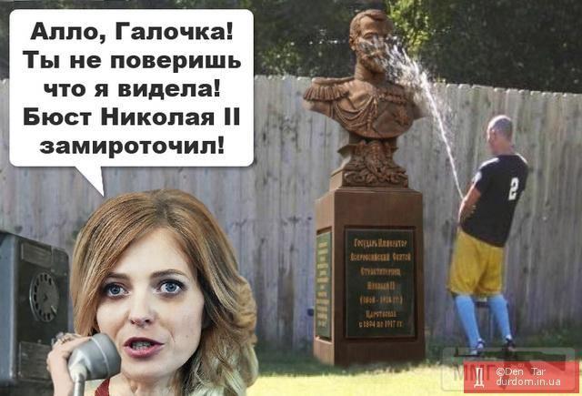 35734 - А в России чудеса!