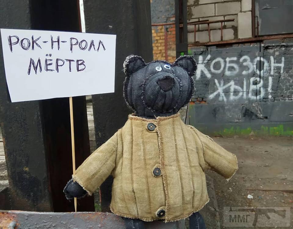 35744 - А в России чудеса!