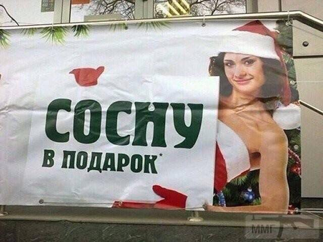 35745 - А в России чудеса!