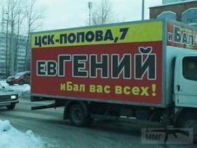 35751 - А в России чудеса!