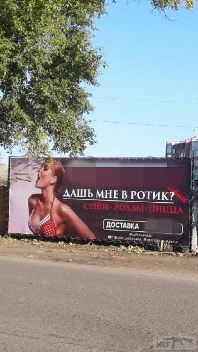 35752 - А в России чудеса!