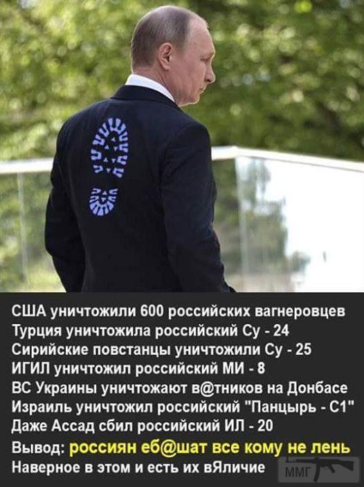 35753 - А в России чудеса!