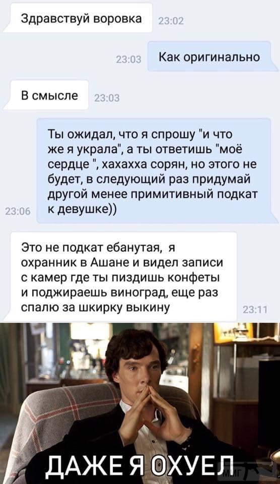 35767 - А в России чудеса!
