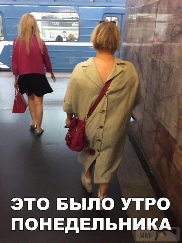 35769 - Пить или не пить? - пятничная алкогольная тема )))