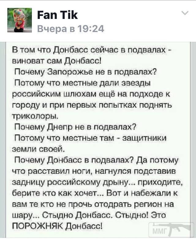 35804 - А в России чудеса!