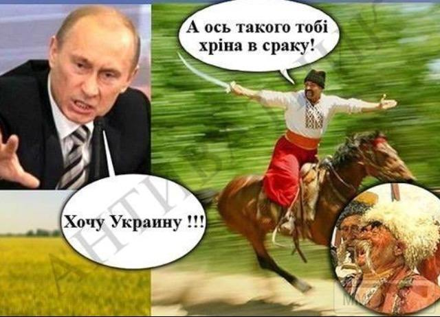 35806 - А в России чудеса!