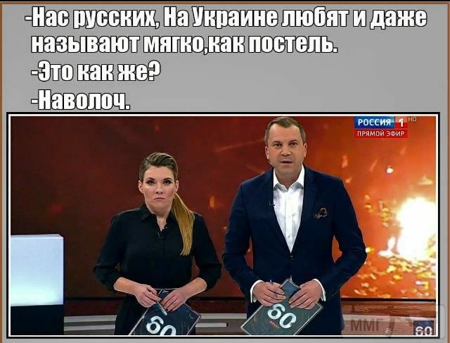 35807 - А в России чудеса!