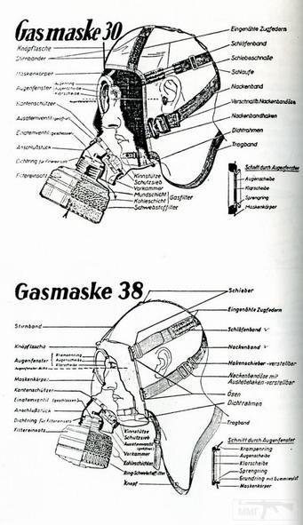 3581 - немецкий противогаз второй мировой