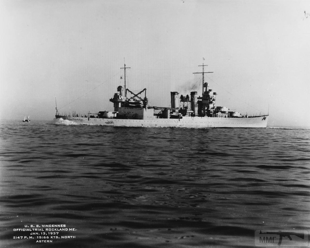 35818 - USS Vincennes (CA-44)