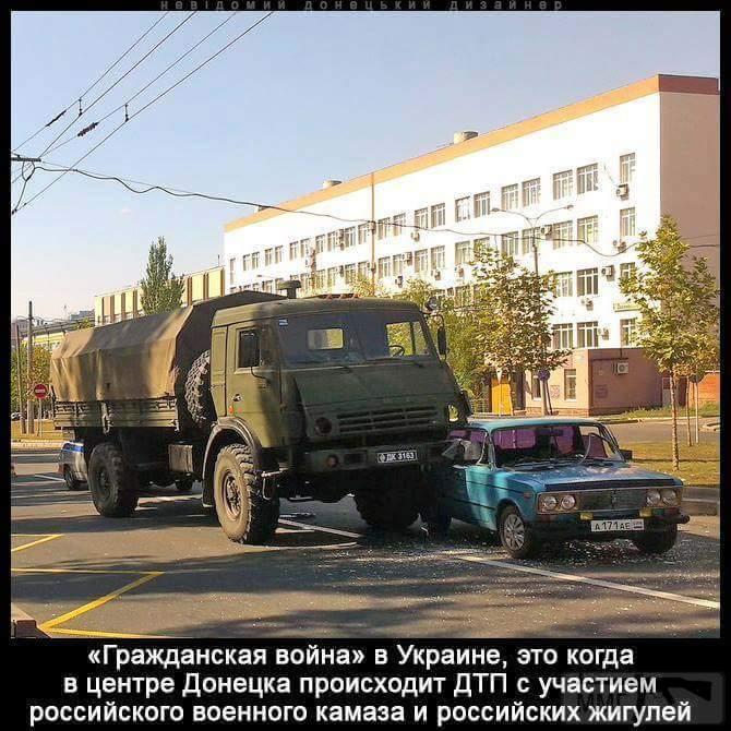35821 - А в России чудеса!