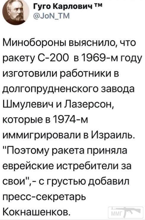 35826 - А в России чудеса!