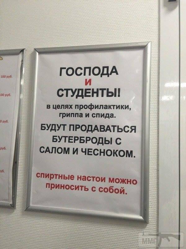 35828 - Пить или не пить? - пятничная алкогольная тема )))