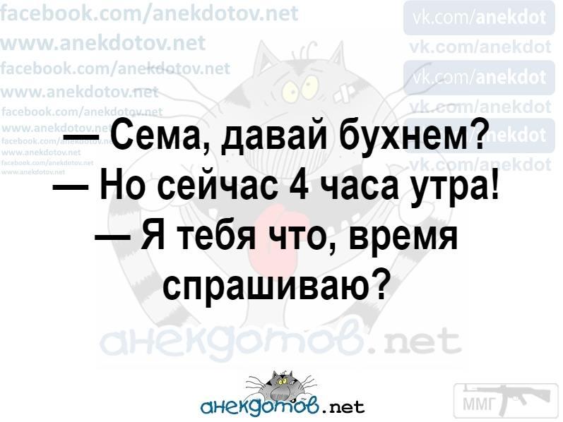 35834 - Пить или не пить? - пятничная алкогольная тема )))