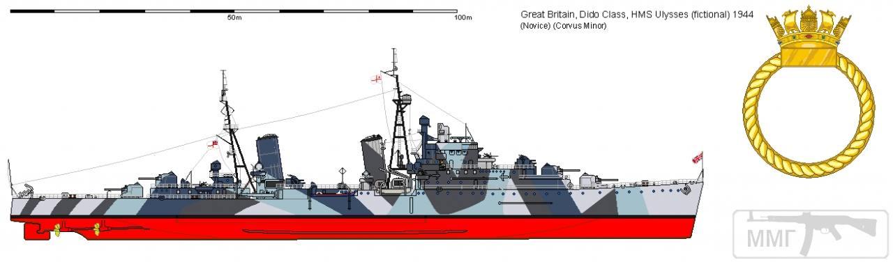 35873 - HMS Ulysses