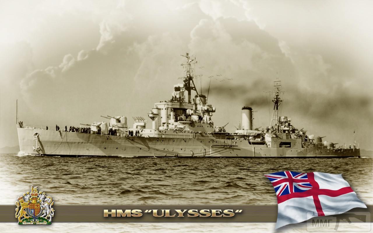 35874 - HMS Ulysses