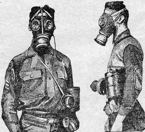 3588 - немецкий противогаз первой мировой