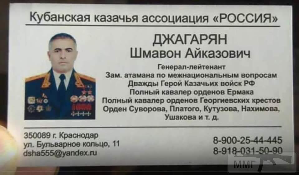 35882 - А в России чудеса!