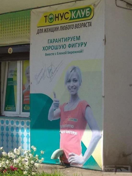 35883 - А в России чудеса!