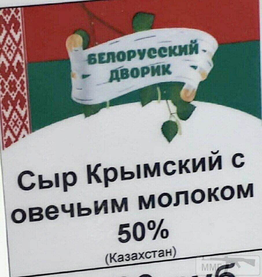35885 - А в России чудеса!