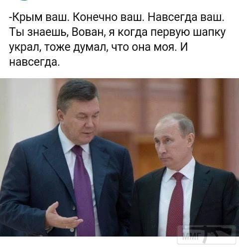 35887 - А в России чудеса!