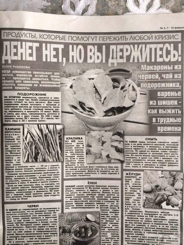 35888 - А в России чудеса!