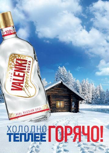 35909 - Пить или не пить? - пятничная алкогольная тема )))