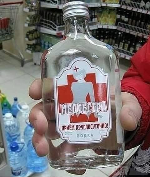 35910 - Пить или не пить? - пятничная алкогольная тема )))