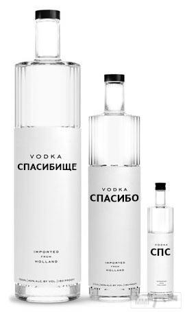 35911 - Пить или не пить? - пятничная алкогольная тема )))