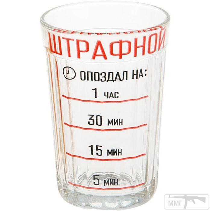 35912 - Пить или не пить? - пятничная алкогольная тема )))