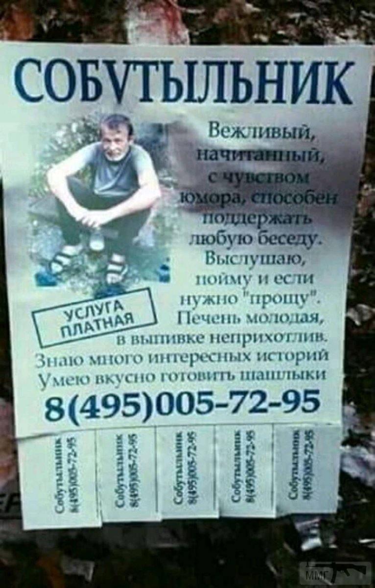 35916 - Пить или не пить? - пятничная алкогольная тема )))