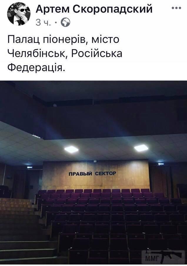 35925 - А в России чудеса!
