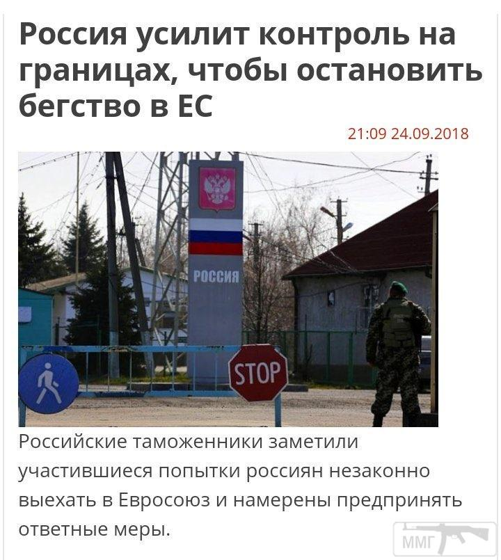 35926 - А в России чудеса!