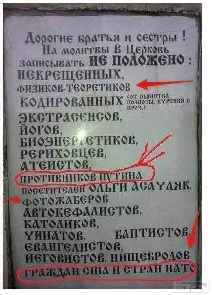 35928 - А в России чудеса!