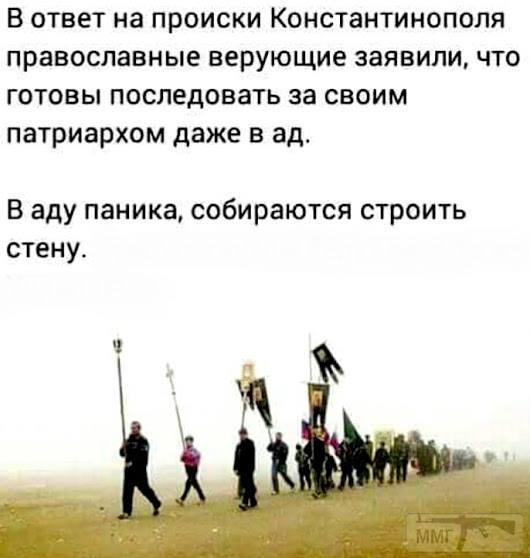 35929 - А в России чудеса!