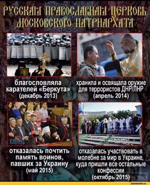 35931 - А в России чудеса!