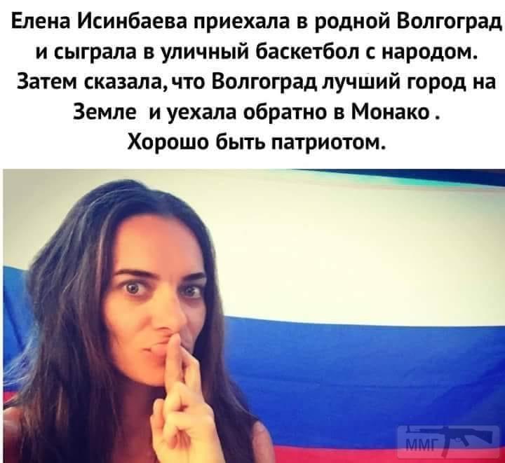 35932 - А в России чудеса!