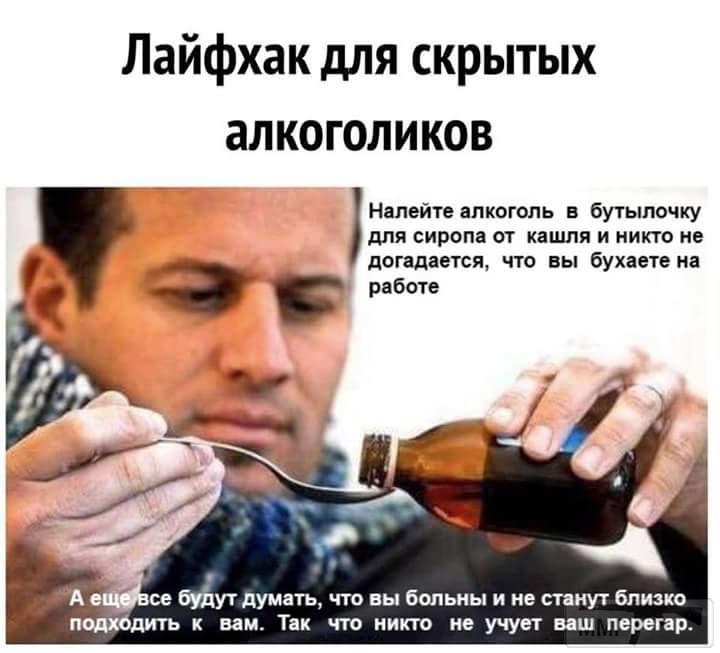 35935 - Пить или не пить? - пятничная алкогольная тема )))