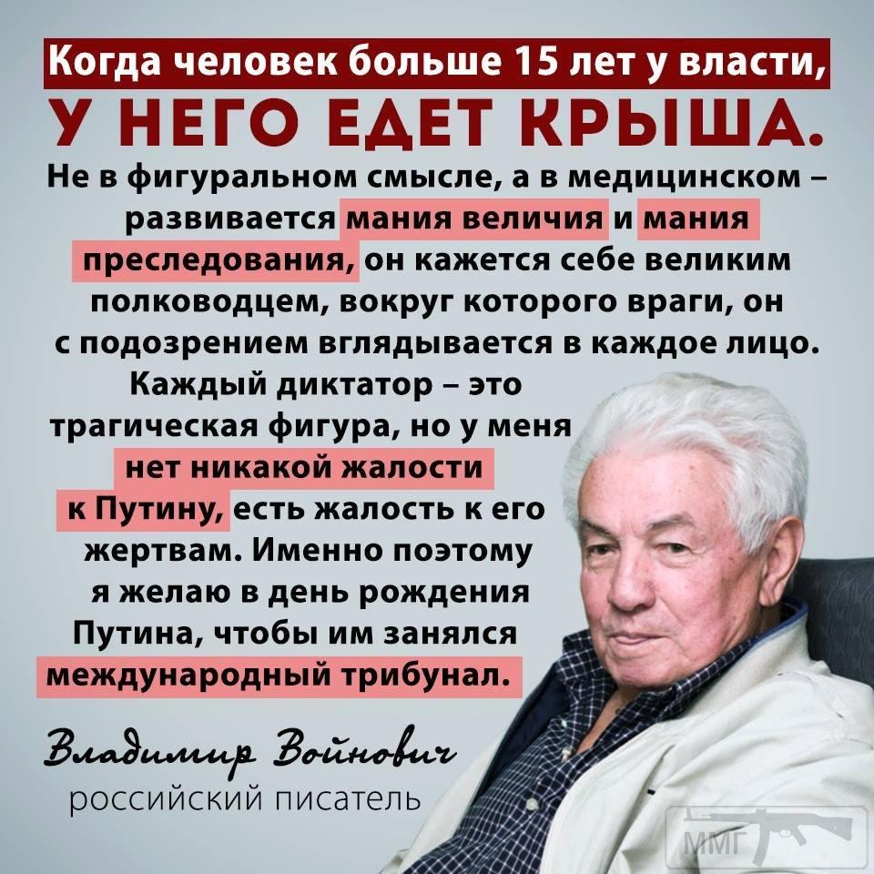 35941 - А в России чудеса!
